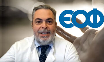 Στην Ελλάδα πέντε τόνοι χλωροκίνη - Ξεκίνησε η παρασκευή φαρμάκου για τον κορονοϊό