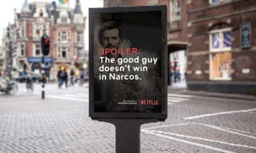 Το Netflix τοποθέτησε στους δρόμους διαφημιστικές πινακίδες με spoilers για να μείνει ο κόσμος σπίτι