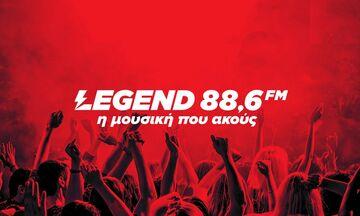 Η 24 Media κλείνει και τον μουσικό σταθμό Legend 88,6