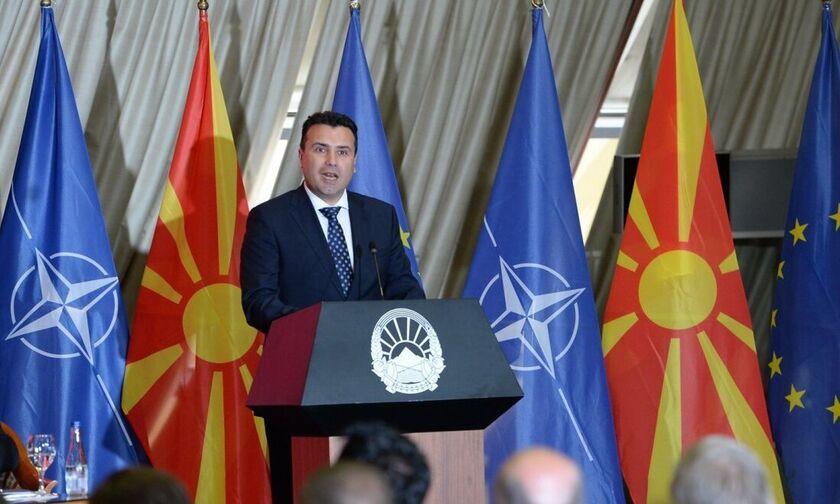 Και επισήμως η Βόρεια Μακεδονία το 30ό μέλος του ΝΑΤΟ