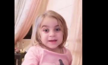 Κοριτσάκι ζήτησε από τον Κύπριο Πρόεδρο να διώξει την ... καραμπίνα-Η απάντηση του (vid)