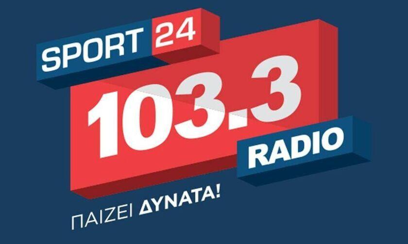 Αυλαία στον Sport24 Radio - Τον ακολούθησε ο Legend - Η επόμενη κίνηση του Δημήτρη Μάρη