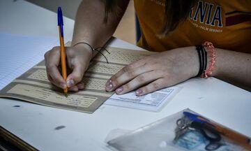 Πανελλαδικές εξετάσεις 2020 - Η αίτηση-δήλωση που πρέπει να συμπληρώσουν οι υποψήφιοι - Οδηγίες