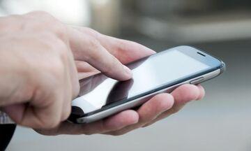 Ιατρικές συνταγές στο κινητό μέσω του gov.gr – Αναλυτικά η διαδικασία
