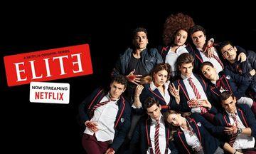 Netflix - Elite: Ο κορoνοϊός πάει πίσω τον 4ο και 5ο κύκλο!