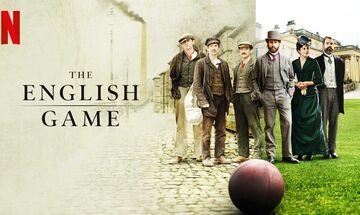 The English Game: Η μπάλα στο γήπεδο του Netflix