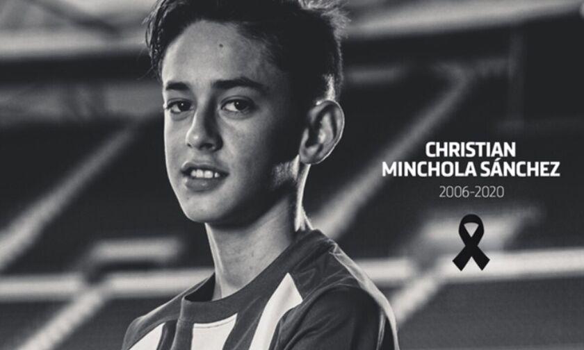 Νεκρός 14χρονος παίκτης των ακαδημιών της Ατλέτικο Μαδρίτης
