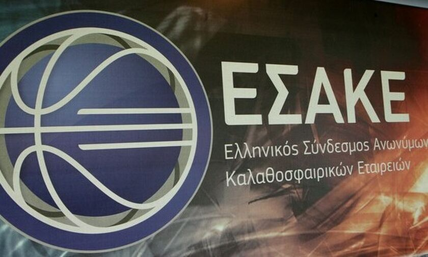 Η φαρσοκωμωδία συνεχίζεται στο ελληνικό μπασκετάκι...