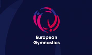 Η UEG μετονομάζεται σε European Gymnastics (vid)