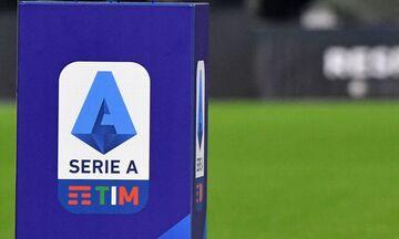 Υπουργός Αθλητισμού Ιταλίας: «Δεν θα αρχίσει τον Μάιο η Serie A»