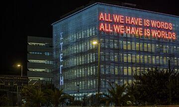 Το ίδρυμα Ωνάση δωρίζει 13,5 εκατ. μάσκες για το Ιατρικό προσωπικό