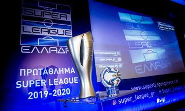Super League: Τηλεδιάσκεψη την Πέμπτη (4/2) για παράταση αναστολής των πρωταθλημάτων