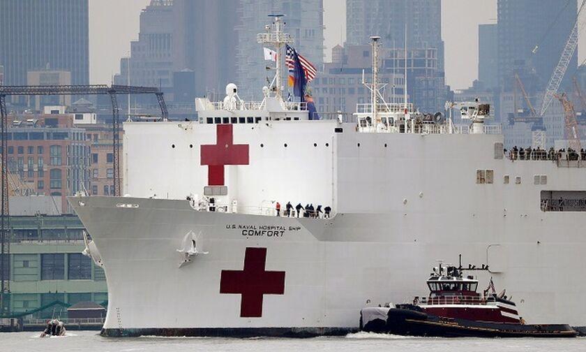 Πλωτό νοσοκομείο στο Μανχάταν για τον κορονοϊό! (pics)