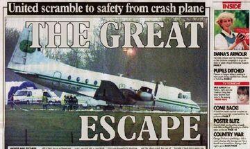 31/3/1998: Η «μεγάλη απόδραση» της Λιντς (vid)