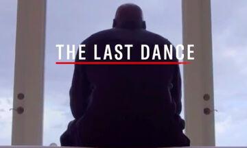 Στο Netflix το «The Last Dance» για τον Μάικλ Τζόρνταν (vid)