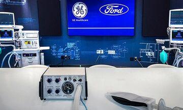 Αναπνευστήρες από τη Ford στη μάχη για τον κορονοϊό! (vid)