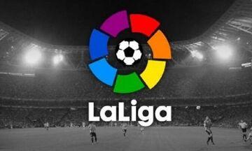 Οδηγίες της La Liga στις ομάδες για την επανέναρξη