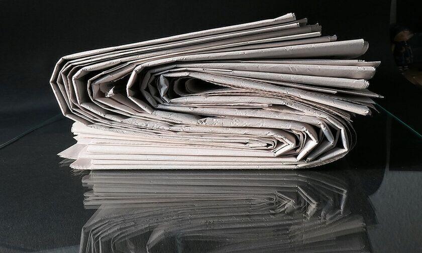 Εφημερίδες: Τα αθλητικά πρωτοσέλιδα της Πέμπτης 2 Απριλίου