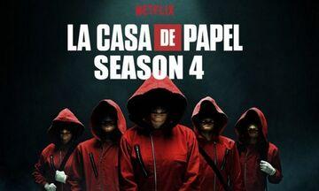 Μάθαμε την ώρα που κάνει πρεμιέρα η 4η σεζόν του «La Casa de Papel» στην Ελλάδα (vid)
