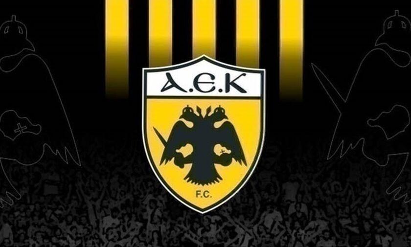 Super League: Οι θέσεις της ΑΕΚ και του Άρη για το μέλλον του πρωταθλήματος