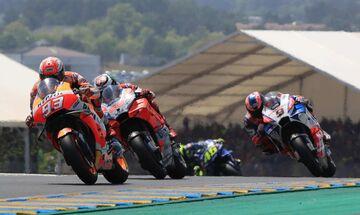 Moto GP: Αναβλήθηκε το Grand Prix της Γαλλίας, σκέψεις για 13 αγώνες