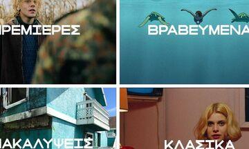 Cinobo: Το ελληνικό Netflix για το #Μένουμε_Σπίτι (vid)