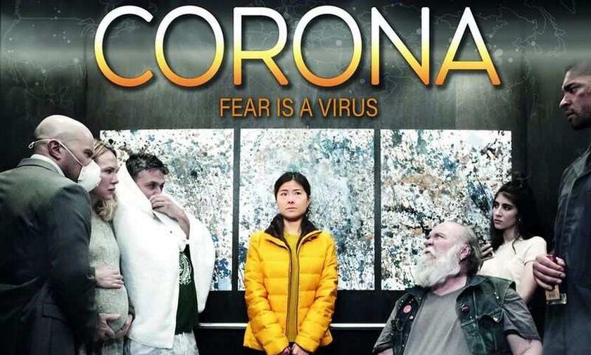 """Το καναδικό θρίλερ """"Corona"""" είναι η πρώτη ταινία για τον κορονοϊό «COVID-19»"""