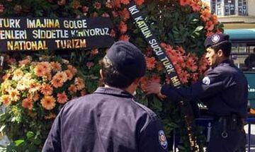 Είκοσι χρόνια από τη δολοφονία δύο οπαδών της Λιντς στην Πόλη (pics)