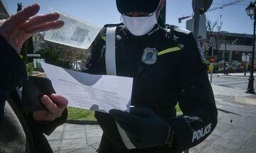 Προφήτης Ηλίας: Συλλήψεις πιστών που έκαναν συγκέντρωση διαμαρτυρίας έξω από τον Ιερό Ναό