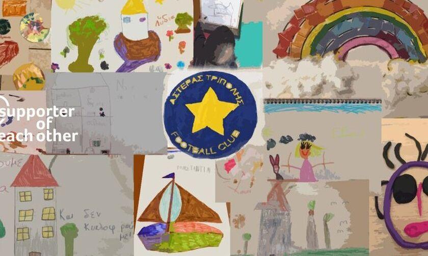 Οι ζωγραφιές των παιδιών των παικτών του Αστέρα Τρίπολης (pic)
