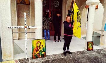 Επέμβαση της ΕΛ.ΑΣ στη συγκέντρωση στον Ιερό Ναό του Προφήτη Ηλία (vid)