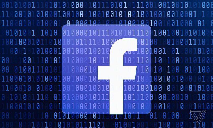 Το facebook αλλάζει (pics)