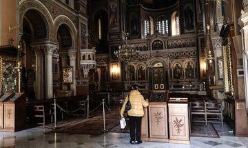 Επίσημο: Θα λειτουργήσουν αλλά κεκλεισμένων των θυρών οι εκκλησίες το Πάσχα