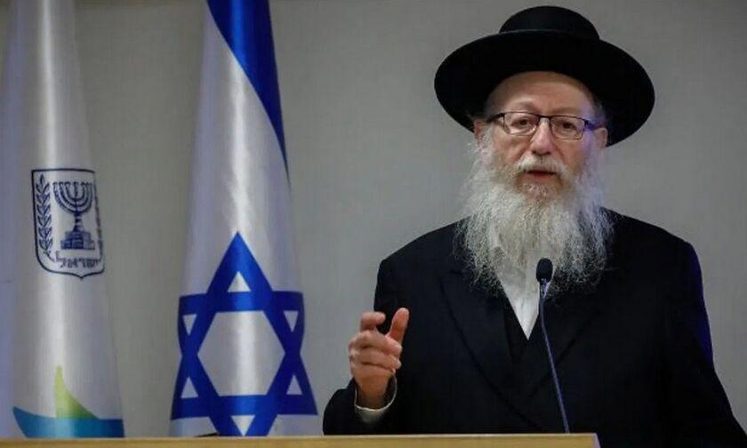 Ο Υπουργός Υγείας του Ισραήλ  δεν δήλωσε «θεία Δίκη για τους γκέι ο κορονοϊός»