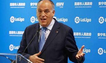 Πρόεδρος της La Liga: Επανέναρξη του ευρωπαϊκού ποδοσφαίρου στις 28 Μάη!