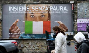 Κορονοϊός στην Ιταλία: Μείωση νεκρών και εισαγωγών στις ΜΕΘ το τελευταίο 24ωρο
