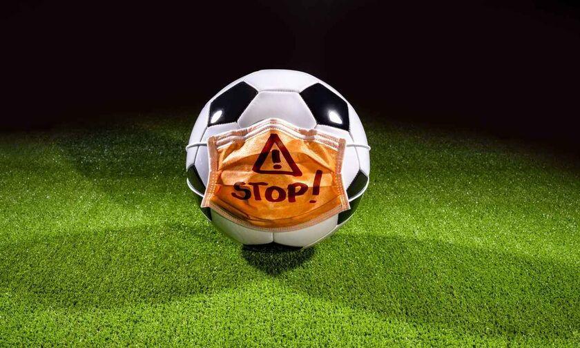 «Θύμα» του κορονοϊού η λαϊκότητα του ποδοσφαίρου!
