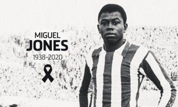 Ατλέτικο Μαδρίτης: Πέθανε ο Μιγκέλ Τζόουνς