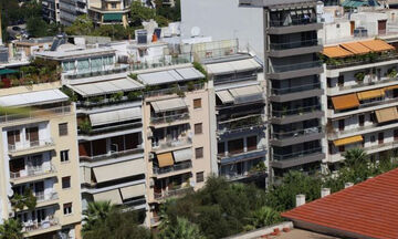 Απαγόρευση μεταβολής της διεύθυνσης κατοικίας φυσικών προσώπων