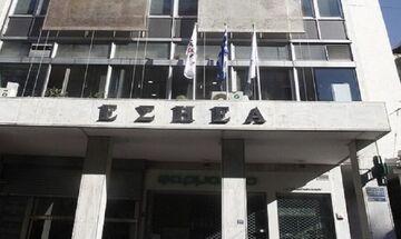 Η ΕΣΗΕΑ ζητάει επιδότηση της εργασίας αντί για αναστολή συμβάσεων