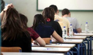 Ανακοινώνεται η μειωμένη ύλη των πανελλαδικών εξετάσεων