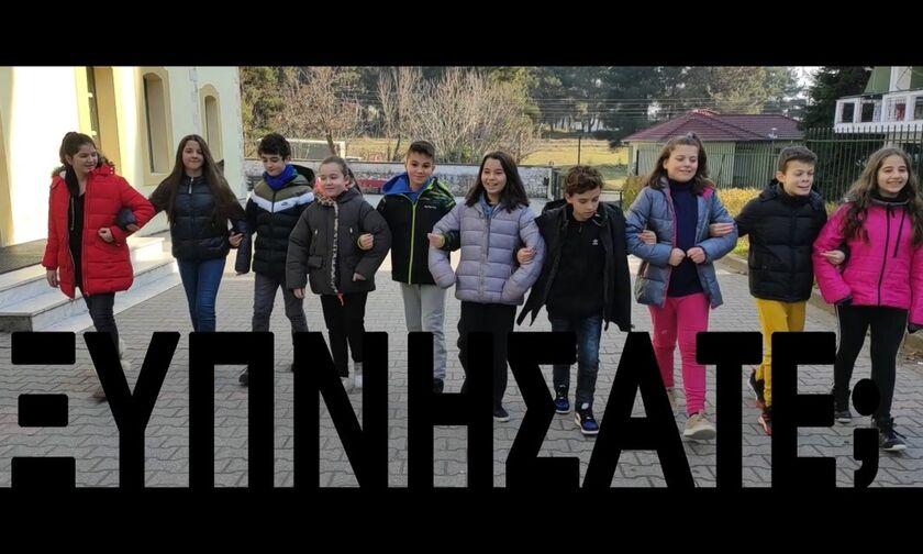 Δράμα: Φεστιβάλ ταινιών μικρού μήκους - Από τα παιδιά για τα παιδιά