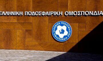 Παύση πληρωμών για τις ΠΑΕ και αναστολή προσφυγών για τους ποδοσφαιριστές