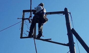 ΔΕΔΔΗΕ: Διακοπή ρεύματος σε Αθήνα, Πειραιά, Νίκαια, Μαρούσι, Καλλιθέα