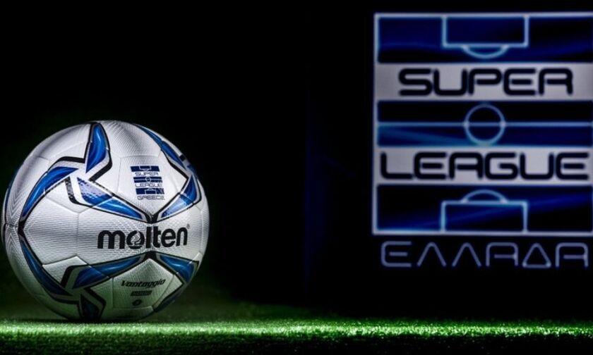 Super League: Σέντρα τον Ιούνιο και αγώνες χωρίς ανάσα