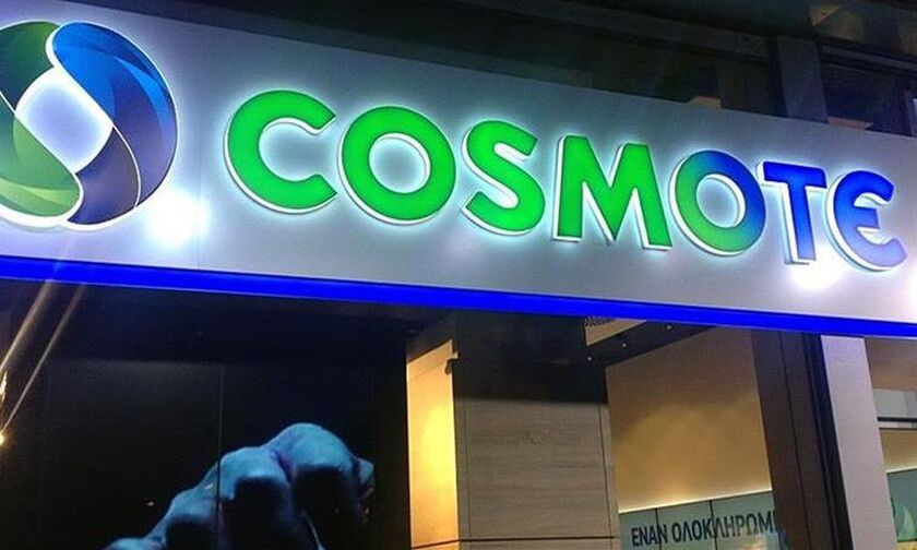 Προσφορά της Cosmote για το Πάσχα: Δωρεάν κλήσεις σε όλους τους παρόχους