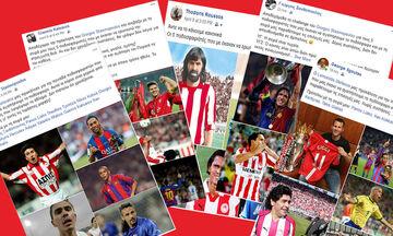 To challenge των συντακτών του fosonline.gr: Οι 5 παίκτες που μας έκαναν να αγαπήσουμε το ποδόσφαιρο