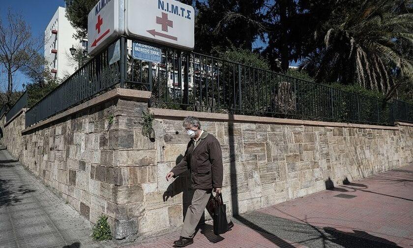 Κορονοϊός: Άλλοι δύο νεκροί στο ΝΙΜΤΣ - Στους 98 συνολικά οι θάνατοι στην Ελλάδα