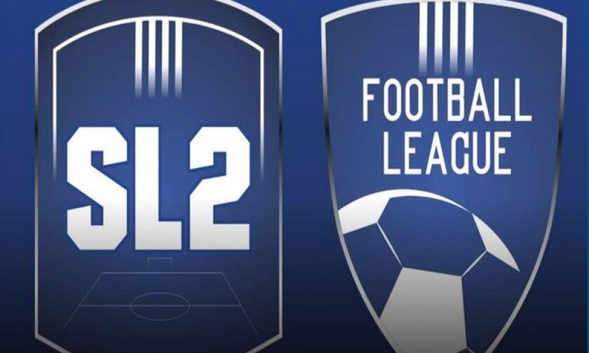 Super League 2: Συλλυπητήρια στον Μίλτο Κουμαριά