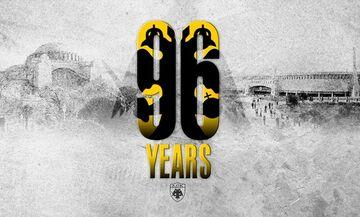 H AEK έγινε 96 ετών - Το μήνυμα για τον κορονοϊό (vid)